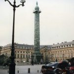Париж, Place Vendome